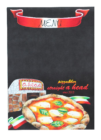 pizza-2014-06.jpg
