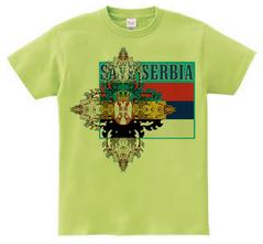 save serbia07