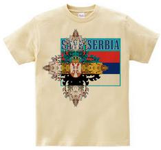 save serbia04