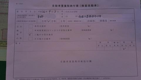 DCIM0015-140903.jpg