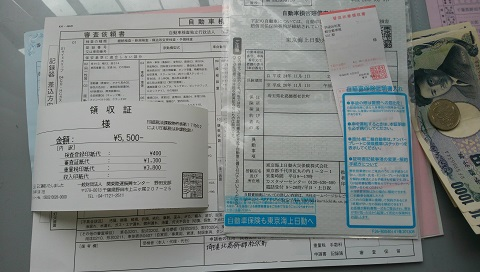 DCIM0018-140903.jpg