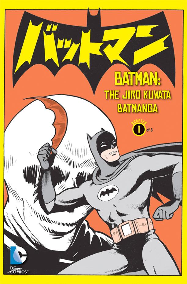 Batcomics05.jpg
