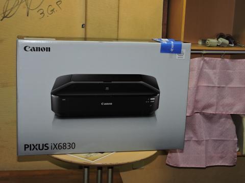 DSCN5460_convert_20140613100916.jpg
