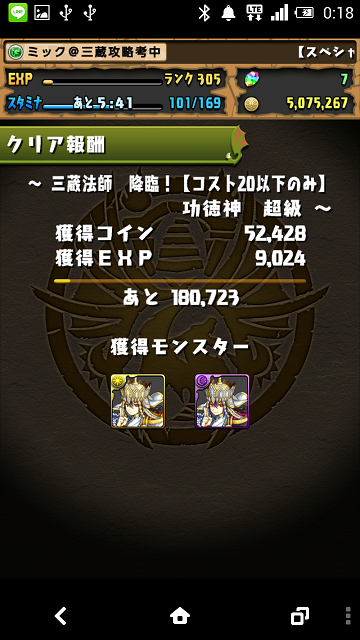 20140413210430977.png