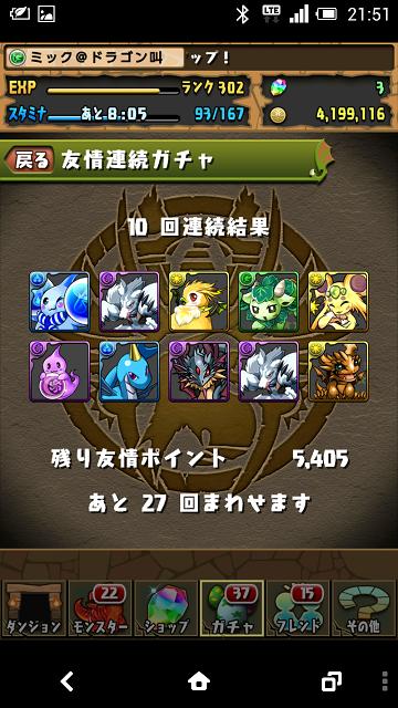 Screenshot_2014-04-06-21-51-50.png