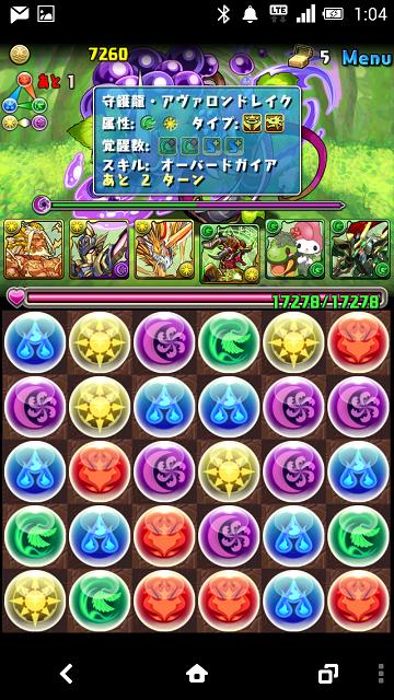 Screenshot_2014-04-22-01-04-27.png