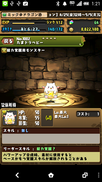 Screenshot_2014-05-04-01-21-56.png