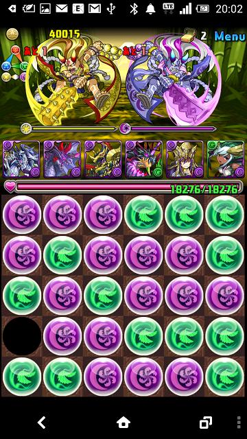Screenshot_2014-05-16-20-02-05.png