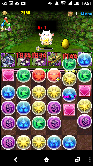 Screenshot_2014-05-29-19-51-20.png