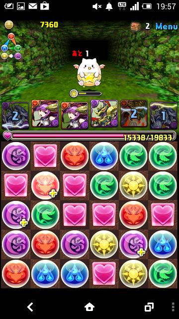 Screenshot_2014-05-29-19-57-33.png