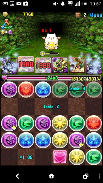 Screenshot_2014-05-29-19-57-42.png