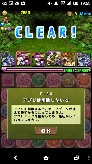 Screenshot_2014-05-29-19-58-33.png