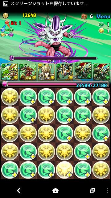 Screenshot_2014-06-05-20-55-50.png