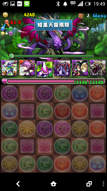 Screenshot_2014-08-04-19-49-21.png