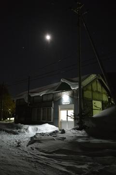 北海道旅行201401(118)