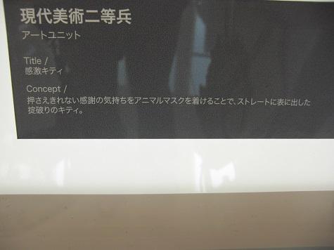CIMG4459.jpg