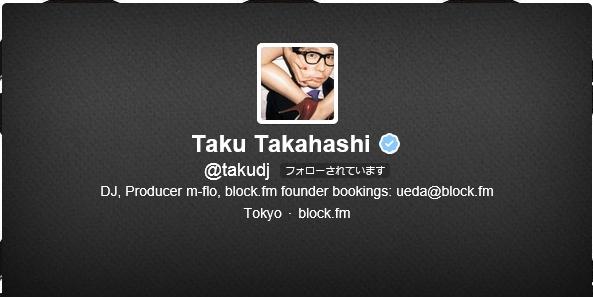 Taku Takahashi (takudj)さんはTwitterを使っています