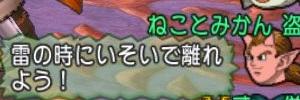 dq1227v.jpg