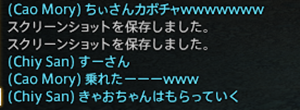 ffxiv_20140810_192004.png