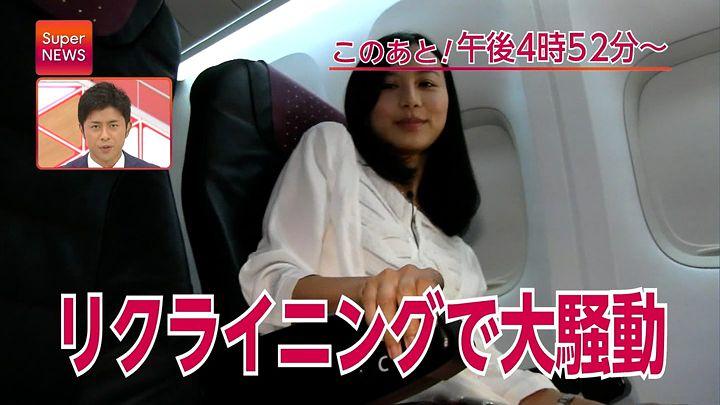 hosogai20140901_10.jpg