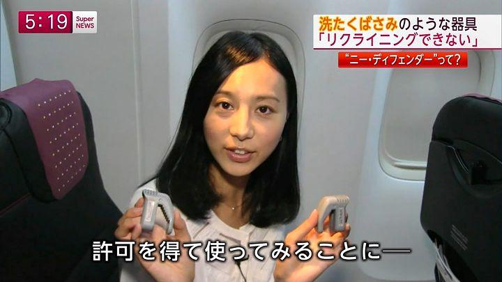 hosogai20140901_16.jpg