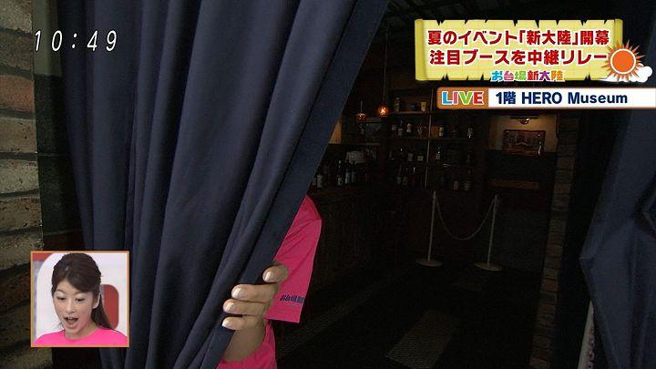 matsumura20140719_01.jpg