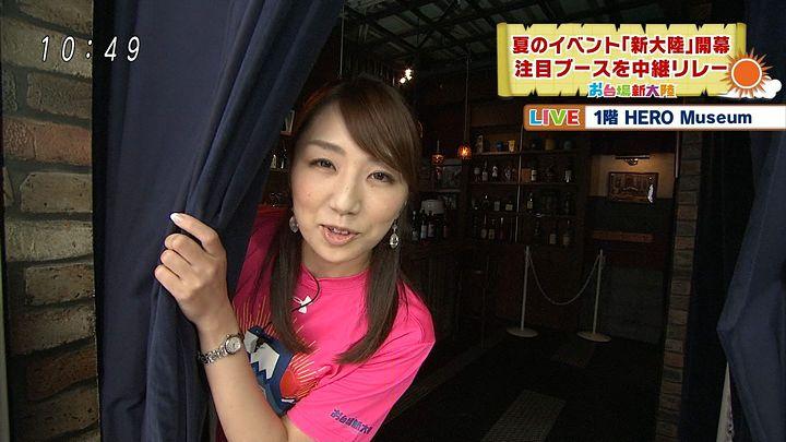 matsumura20140719_03.jpg