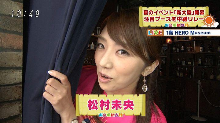 matsumura20140719_04.jpg