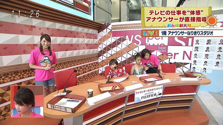 matsumura20140719_08.jpg