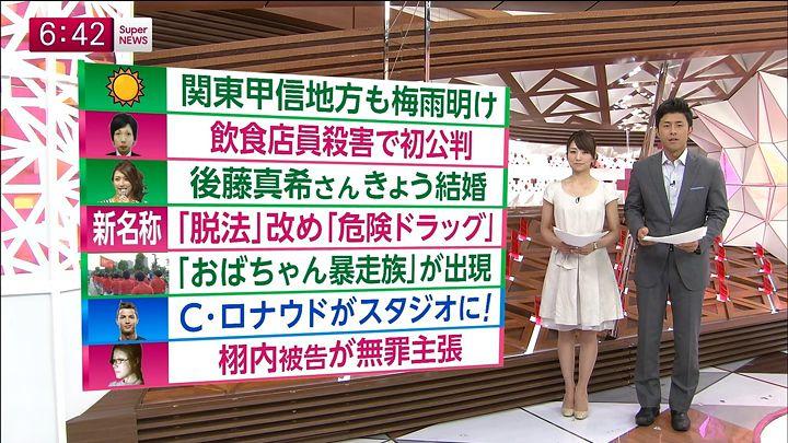 matsumura20140722_09.jpg