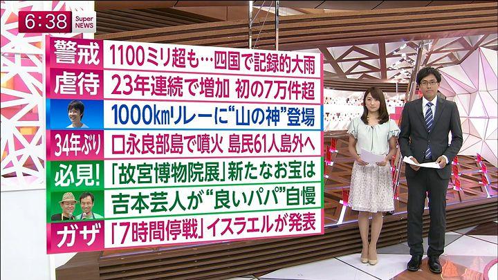 matsumura20140804_16.jpg
