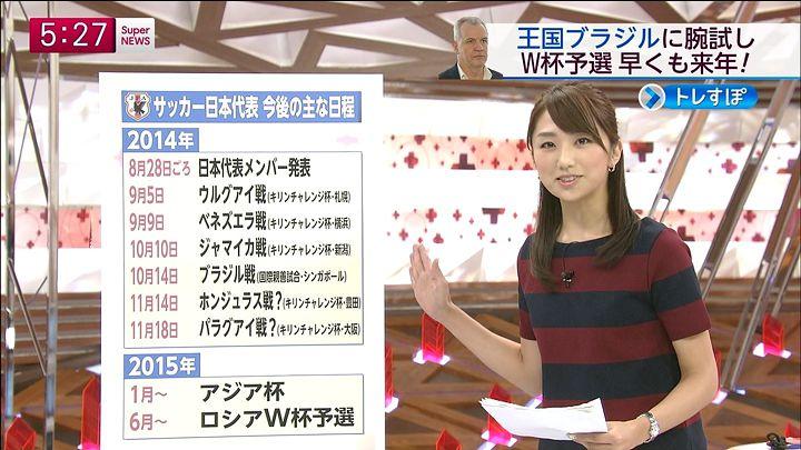 matsumura20140811_10.jpg