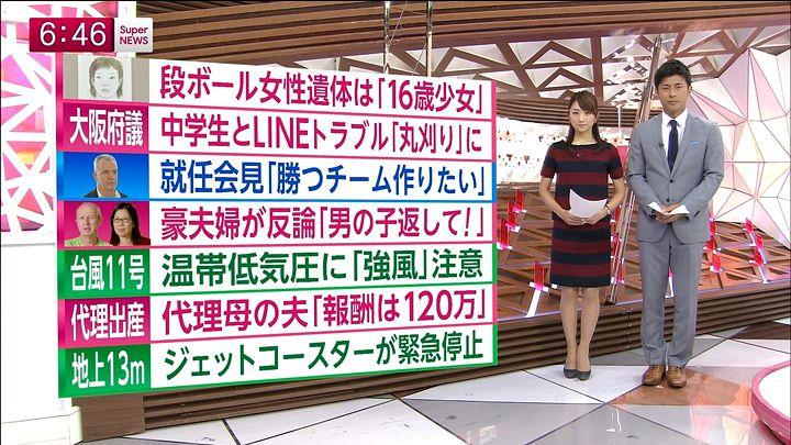 matsumura20140811_19.jpg