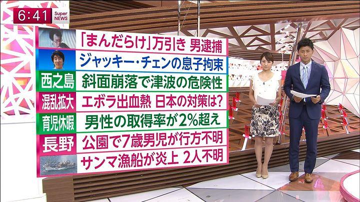 matsumura20140819_18.jpg