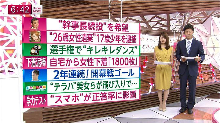matsumura20140825_14.jpg
