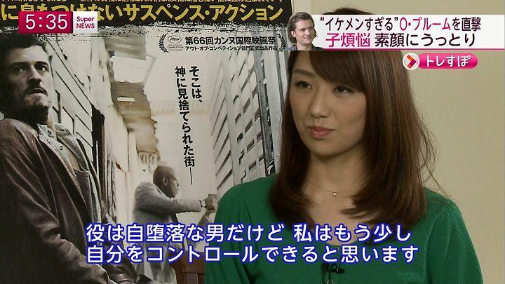 matsumura20140828_12.jpg