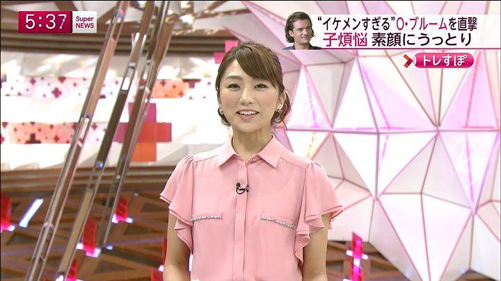 matsumura20140828_19.jpg