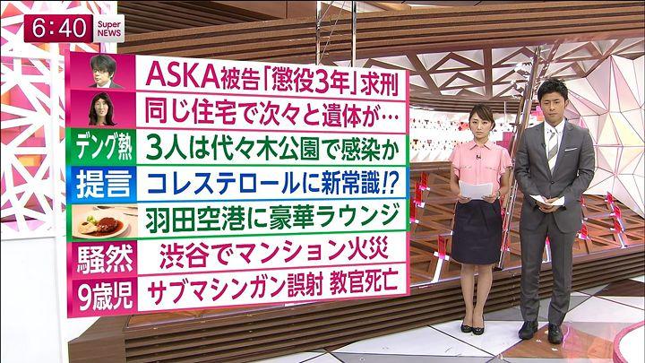 matsumura20140828_25.jpg