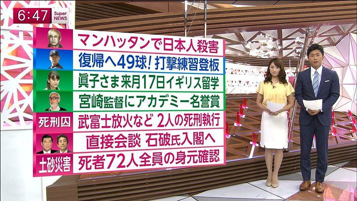 matsumura20140829_09.jpg