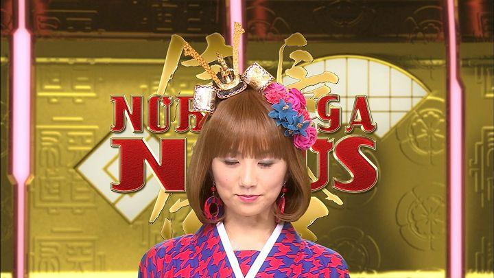 matsumura20140829_13.jpg