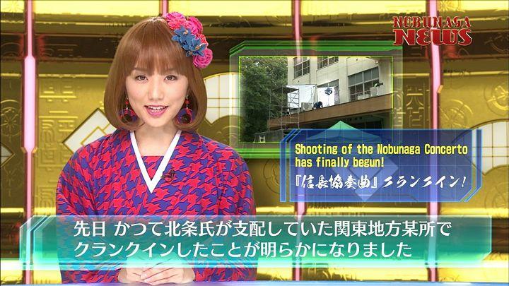 matsumura20140829_15.jpg