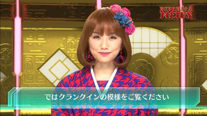 matsumura20140829_17.jpg
