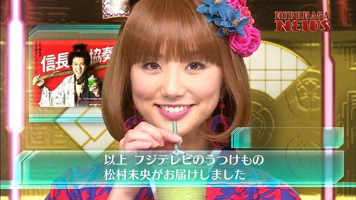 matsumura20140829_20.jpg