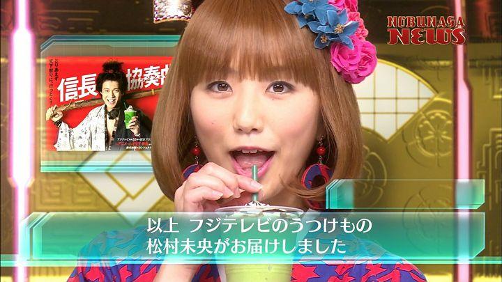 matsumura20140829_21.jpg