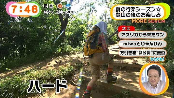 mikami20140807_28.jpg