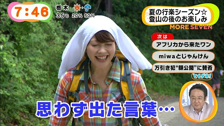mikami20140807_29.jpg