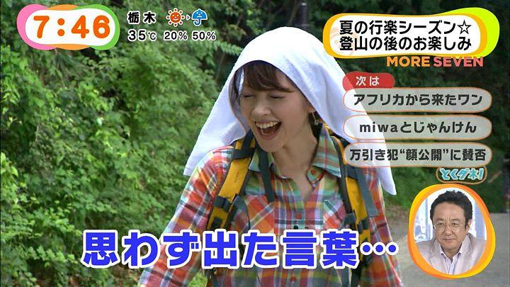 mikami20140807_30.jpg