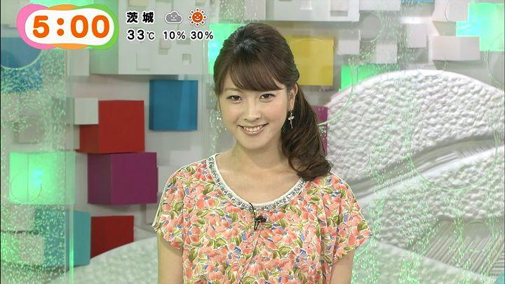 mikami20140815_11.jpg