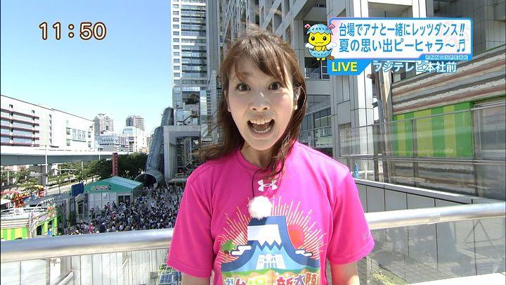 mikami20140819_09.jpg