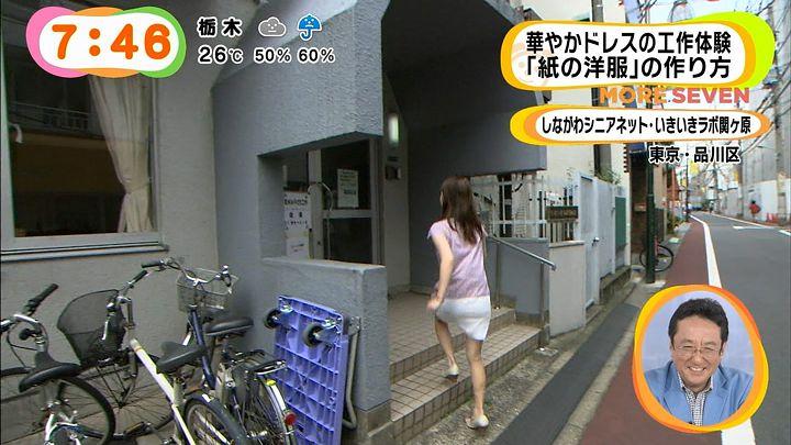 mikami20140826_03.jpg